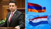 Նիդերլանդների արտաքին գործերի նախարարությունը որոշում է կայացրել Հայաստանին հատկացնել 200 ...