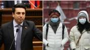 Կորոնավիրուսի և Հայաստանի մասին. Ալեն Սիմոնյան