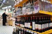 Ռուսաստանում ալկոհոլային թունավորումից մահացության ցուցանիշը 9 ամսում ավելացել է մոտ 12%-ո...