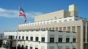 ԱՄՆ քաղաքացիները պետք է խուսափեն մարդկանց բազմությունից. Հայաստանում ԱՄՆ դեսպանատունը իր ք...