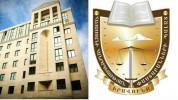Արդարադատության նախարարությունը մերժել է Փաստաբանների պալատի առաջարկը․ հայտարարություն