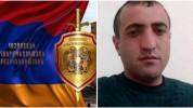 Ներքին Խնձորեսկի 30-ամյա բնակչ Նարեկ Սարդարյանը որոնվում է որպես անհետ կորած․ ոստիկանությո...