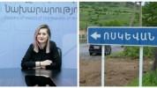 Ոսկեվան համայնքում հակառակորդի կրակոցից վիրավորում ստացած երեխայի վիճակը գնահատվում է կայո...