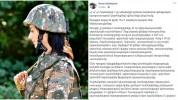 Աննա Հակոբյանի նախաձեռնությամբ կանցկացվեն 18-27 տարեկան կանանց 45-օրյա զինվորական վարժանքն...