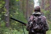 Արմավիրի մարզում 25 և 27-ամյա երիտասարդներն ապօրինի զենքերով մտել են հսկվող տարածք՝ ապօրին...