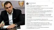 Դատավոր Արսեն Նիկողոսյանին փաստաբանական հանրույթը ճանաչում է որպես անկախ եւ արհեստավարժ դա...