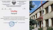 Բնակիչներին տարհանելու մասին փաստաթուղթը ադրբեջանական կեղծիք է. Արցախի ԱԱԾ