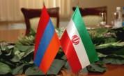 Армяно-иранские отношения более чем теплые в политическом смысле и довольно прохладные в экономическом плане. «Айкакан Жаманак»