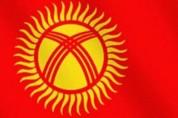 «Ղրղըզստանում փակվեցին ընտրատեղամասերը»