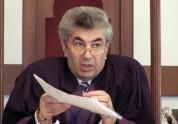 Называются несколько возможных кандидатов на пост председателя Конституционного суда - «Гр...