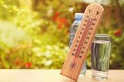 Ուլտրամանուշակագույն ճառագայթման ինդեքսն օգոստոսի 24-ին կլինի 6. ԱԻՆ-ը հորդորում է խուսափե...