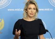 ՌԴ ԱԳՆ-ն Հայաստանի իրադարձությունների մասին