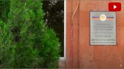 Արմավիրի մարզում կոռուպցիոն հանցագործության դեպք է արձանագրվել