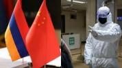 ԱԳ նախարարի տեղակալը և ՀՀ-ում ՉԺՀ դեսպանը քննարկել են Չինաստանում կորոնավիրուսի տարածման հ...