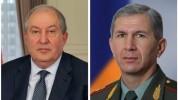 ՀՀ նախագահը ստացել է Օնիկ Գասպարյանին պաշտոնից ազատելու առաջարկությունը. հրամանագիրը դեռևս...