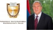 Փաստաբանների պալատը կոչով դիմել է նախագահ Արմեն Սարգսյանին