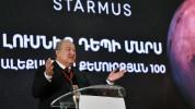 Նախագահ Արմեն Սարգսյանի բարձր հովանու ներքո տեղի է ունեցել աշխարհահռչակ հայազգի ճարտարագետ...