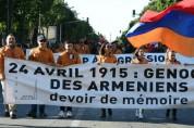 Ֆրանսիան ապրիլի 24-ն առաջին անգամ նշում է որպես Հայոց ցեղասպանության ոգեկոչման ազգային օր