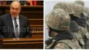 Արմեն Սարգսյանը վերջին ամիսներին բանակում կատարվող իրադարձությունների մասին հայտարարությու...