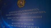 ԱՆ դատաբժշկական ծառայությունը փորձաքննել է 2718 զոհված զինծառայողի մարմին