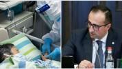Ուժեղացվել է Մեղրիի անցակետով և Իրանից օդանավով ժամանող ուղևորների հսկողությունը