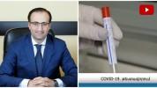 Ինչպե՞ս է իրականացվում կորոնավիրուսի ախտորոշումը․ Արսեն Թորոսյանը տեսանյութ է հրապարակել