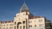 Արցախի Հանրապետության Ազգային ժողովը կգումարի արտահերթ նստաշրջան