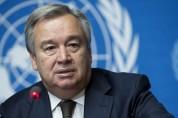 ՄԱԿ-ի գլխավոր քարտուղարը ցավակցություն է հայտնել Քոֆի Անանի մահվան կապակցությամբ
