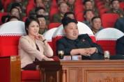 Կիմ Չեն Ինի կնոջը առաջին անգամ անվանել են «ԿԺԴՀ-ի հարգարժան առաջին տիկին»