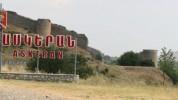 Եքի և մուտքի մասնակի սահմանափակումներ՝ Արցախի երկու համայնքներում