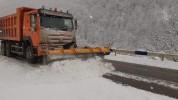 Թթուջուր-Նավուր ավտոճանապարհը փակ է