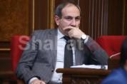 Никол Пашинян выступил с заявлением: «Молитесь, Мартирос, молитесь о ставших нулем сотнях ...