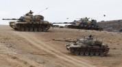 «Թուրքիան մտադրություն ունի հարձակում իրականացնել Սիրիայի Աֆրին քաղաքի վրա»