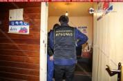 Սպանություն՝ ապահովագրական ընկերության գրասենյակում