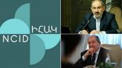 «Նորք» ԻԿՀ-ի անձնակազմը բաց նամակ է ուղղել Նիկոլ Փաշինյանին և Արմեն Սարգսյանին