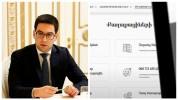 Գործարկվել է Հարկադիր կատարումն ապահովող ծառայության նոր կայքը․ Ռուստամ Բադասյան