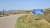 Ոսկեպար-Բաղանիս-Ոսկեվան սահմանային հատվածում կրակահերթեր տեղի չեն ունեցել. Info chechk