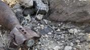 Ակնալիճ գյուղում հայտնաբերվել է ականանետի ական. ԱԻՆ