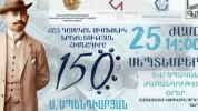 Հայաստանի ազգային գրադարանում կբացվի բացառիկ ցուցահանդես՝ նվիրված Ալեքսանդր Սպենդիարյանին