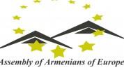 Անկախության 30–ամյակը դիմավորենք ազգային միասնականության  գիտակցված եւ աննկուն ոգով․ ԵՀՀ