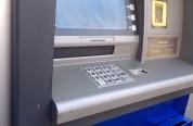 Այլ անձանց բանկային քարտերից հափշտակություն են կատարել, մեղադրանք է առաջադրվել 3 անձի