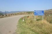 Ադրբեջանական զինուժը գնդակոծել է միջպետական ավտոճանապարհը