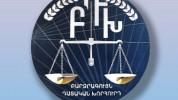 ԲԴԽ-ն դատավորների` համատարած արձակուրդի դիմումներ գրելու  և այն ներքաղաքական լարված իրավիճ...