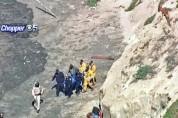 ԱՄՆ-ում տղամարդը փորձել է փրկել իր շանն ու ընկել բարձր ժայռից