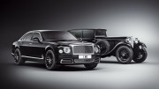Bentley-ն ներկայացրել է Mulsanne-ի հատուկ մոդելը (լուսանկարն...