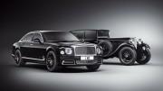 Bentley-ն ներկայացրել է Mulsanne-ի հատուկ մոդելը (լուսանկարն...