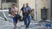 Բեյրութում տեղի ունեցած պայթյունների հետևանքով ըստ նախնական տվյալներ 2500 վիրավոր և 30 զոհ...
