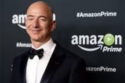 Ջեֆ Բեզոսը մեկ օրում հարստացել է 3,3 միլիարդ դոլարով