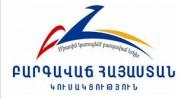 «Բարգավաճ Հայաստան» կուսակցության քաղաքական խորհուրդը հայտարարություն է տարածել