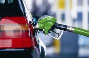 Ռուսաստանում վառելիքի թանկացմանը զուգահեռ տուր-ուղեգրերը ևս կթանկանան